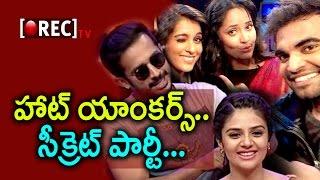 Telugu top Anchors , Anasuya , Rashmi , Ravi, Pradeep Secret Party Viral |  Rectv India