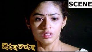 Rallapalli His Son Comes To Sadha House Avunanna Kaadanna Scenes