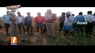 2 Murders In Bhimavaram Due To Old Faction | Be Careful | iNews