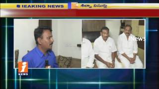 Migrated YSRCP MLAs Domination Increased in TDP | Shilpa Chakrapani Reddy Face To Face | iNews