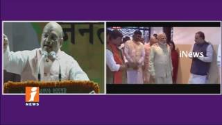Amith Shah Speech About Victory In Five State Assembly Polls At Party Workers Meet | iNews