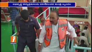 Home Minister Nayani Narasimha Reddy Visits GHMC Areas | Inspects Development Works | iNews