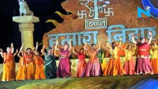 PM Modi tweets to greets people of Bihar on 'Bihar Diwas' News Video