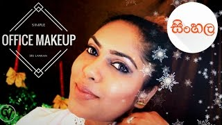 Sinhala Simple Office Makeup (Sri lankan)