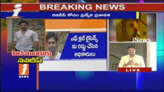 Tollywood Narcotics Case | Navadeep Sell Drugs in Pub in Hyderabad | SIT Collects Evidence | iNews