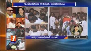 Tamilnadu Governor Vidyasagar Rao Pays Last Respects To Jayalalithaa | Tamil Nadu | iNews