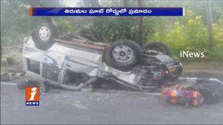 Road Accident at Tirumala Ghat Road | Sumo Hits Bus | 6 Injured | iNews