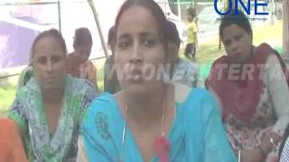 teachers union protest against government of punjab | bhatinda | bhook hadtaal