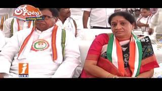 Telangana Congress Party Leaders Group War For CM Post | Loguttu | iNews