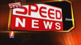 AP And Telangana Speed News (24-10-2016) | iNews