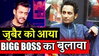 Zubair Khan CLAIMS Colors WANT Him To Return To Bigg Boss