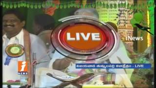CM Chandrababu Naidu Celebrates Ugadi Festival At Tummalapally Kalakshetram | Vijayawada | iNews