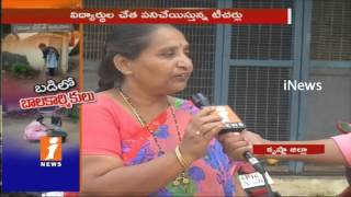 Ramji Govt School Headmaster Face To Face On Students Turns Workers In School |Machilipatnam| iNews