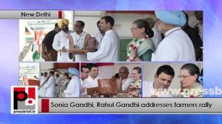 Sonia Gandhi and Rahul Gandhi address 'Kisaan Mazdoor Samman' rally in Delhi Politics Video