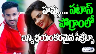 OMG! Shocking SECRETS of Pataas Show REVEALED | Anchor Ravi and Sreemukhi | Top Telugu TV