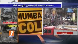 5 Storey Building Collapse In Mumbai | 6 Dead And 30 Trapped | iNews