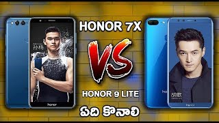 Honor9 lite Vs Honor 7x What should you Buy || Telugu Tech Tuts