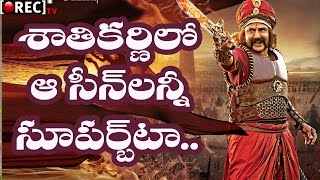 Balakrishna Gautamiputra Satakarni Highlights || Latest telugu film news updates gossips