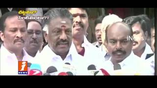 People Of Tamil Nadu Won On Jallikattu Ban | Tamil Nadu CM To Declare Clear Ordinance | iNews