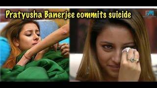 Shocking! Balika Vadhu actress Pratyusha Banerjee commits suicide: Pratyusha Banerjee Death