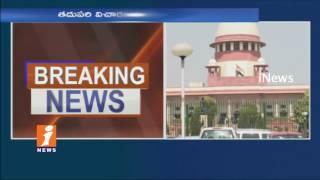 Ram Mandir Ayodhya issue | Supreme court Adjournment To April 6th | iNews