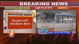 Countdown Starts From Hyderabad Metro Inauguration | PM Modi To Inaugurate Tomorrow | iNews