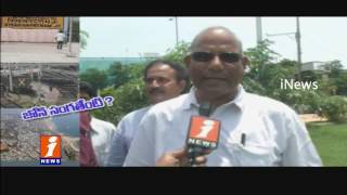 Central Govt Neglects To Build Separate Railway Zone In Vizag | iNews