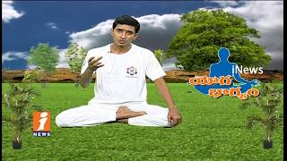 Importance Of Yoga in Daily Life | Yoga Asanas | International Yoga Day 207 Special | iNews