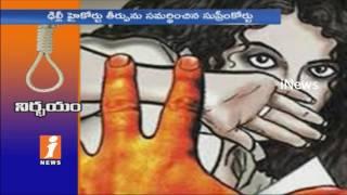 Nirbhaya Case Verdict | Supreme Court Upholds Death Sentence to Rapists | Delhi | iNews