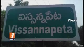 Unknown People Brutally Beaten A Man at Vissannapeta | Krisha District | iNews