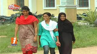 Secret Behind Student Face Problems In Kakatiya University? | Loguttu | iNews