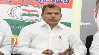 AP Congress Leader Tulasi Reddy Comments On CM Chandrababu Naidu    iNews