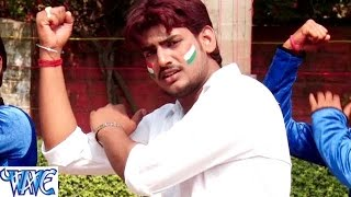 Veeran Ke Khan Ha Bharat - Folding Pichkari - Saurabh Smrat - Bhojpuri Desh Bhakti Holi Songs