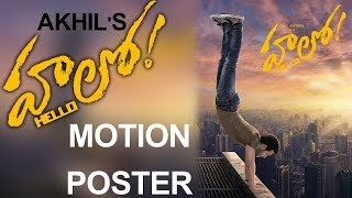 Akhil's Hello Movie First Look Motion Poster Celebs Launches Hello Movie First Look #Akhil2