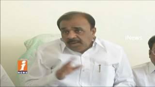 YSRCP Anantha Venkata Rami Reddy Slams AP Govt Over Farmer Insurance Policy | iNews
