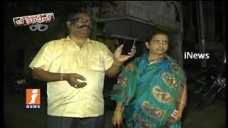 Chain Snatchers Hulchul In Rajahmundry | Stolen Gold From Family | Ba Careful | iNews