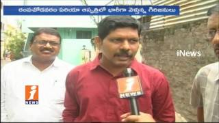 Viral Fever Spreading In AP Agency Areas | People's Fires On Govt Negligence | iNews