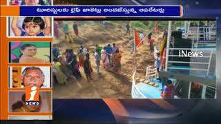 Papikondalu Boat Operators Alert After Krishna River Boat Tragedy | Karthika Somavaram | iNews