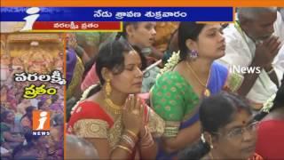 Varalakshmi Vratham Grand Celebrations in Tiruchanuru Padmavathi Temple   iNews