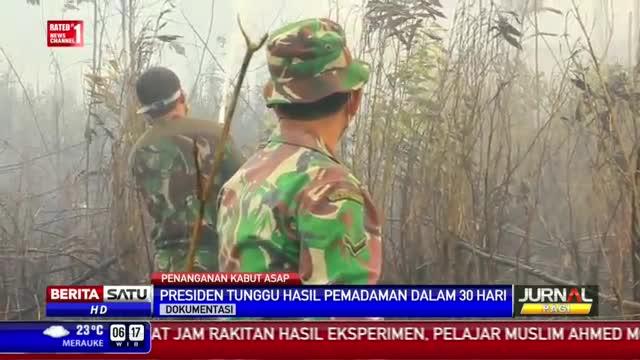 Jokowi Belum Ubah Status Darurat Asap menjadi Bencana Nasional