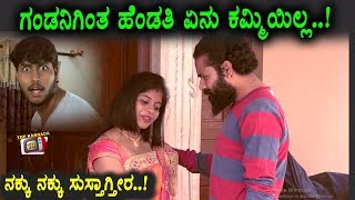 Husband and Wife Funny Dabble Meaning Punches | Kannada Fun Bucket | Top Kannada TV