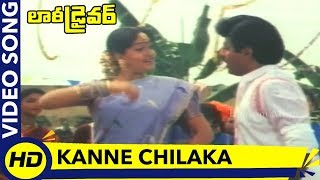 Lorry Driver Movie Songs - Kanne Chilaka Video Song - Balakrishna, Vijayashanthi