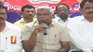 TJAC Chairman Kodandaram Fires On TRS Govt | Warangal | iNews