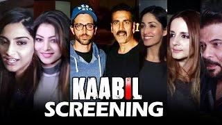 Kaabil Movie Screening   Full HD Video   Hrithik Roshan, Akshay Kumar, Urvashi, Sonam, Anil Kapoor