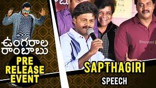 Sapthagiri Hilarious Speech at Ungarala Rambabu Movie Pre Release Event - Sunil, Mia George