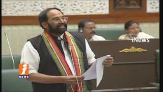 Total Telangana Budget Are Digit Juggling | Uttam Kumar Reddy In Assembly Sessions | iNews