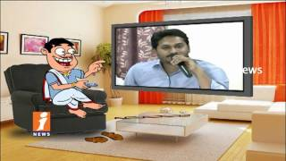 Dada Political Punches On YS Jagan Over His Comments On AP CM | Pin Counter | iNews