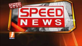AP | Telangana | Speed News | iNews