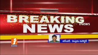 Nellore Youth and BPCL Employee Suspicious Death in Mumbai | iNews