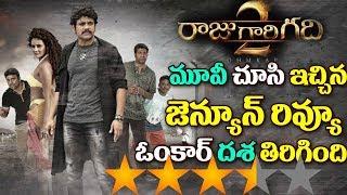 #Raju Gari Gadhi 2 Movie Review Raju Gari Gadhi 2 Genuine Review Rating Samantha |Nagarjuna
